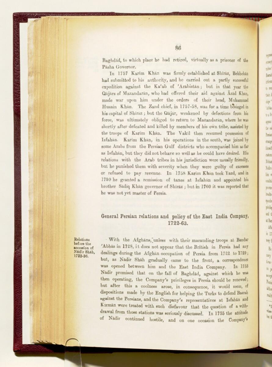 """""""دليل الخليج. مجلد I. القسم التاريخي. الأجزاء Iأ و Iب. ج.ج. لوريمر ١٩١٥"""" [<span dir=""""ltr"""">٨٦</span>] (١٧٨٢/٢٢٩)"""