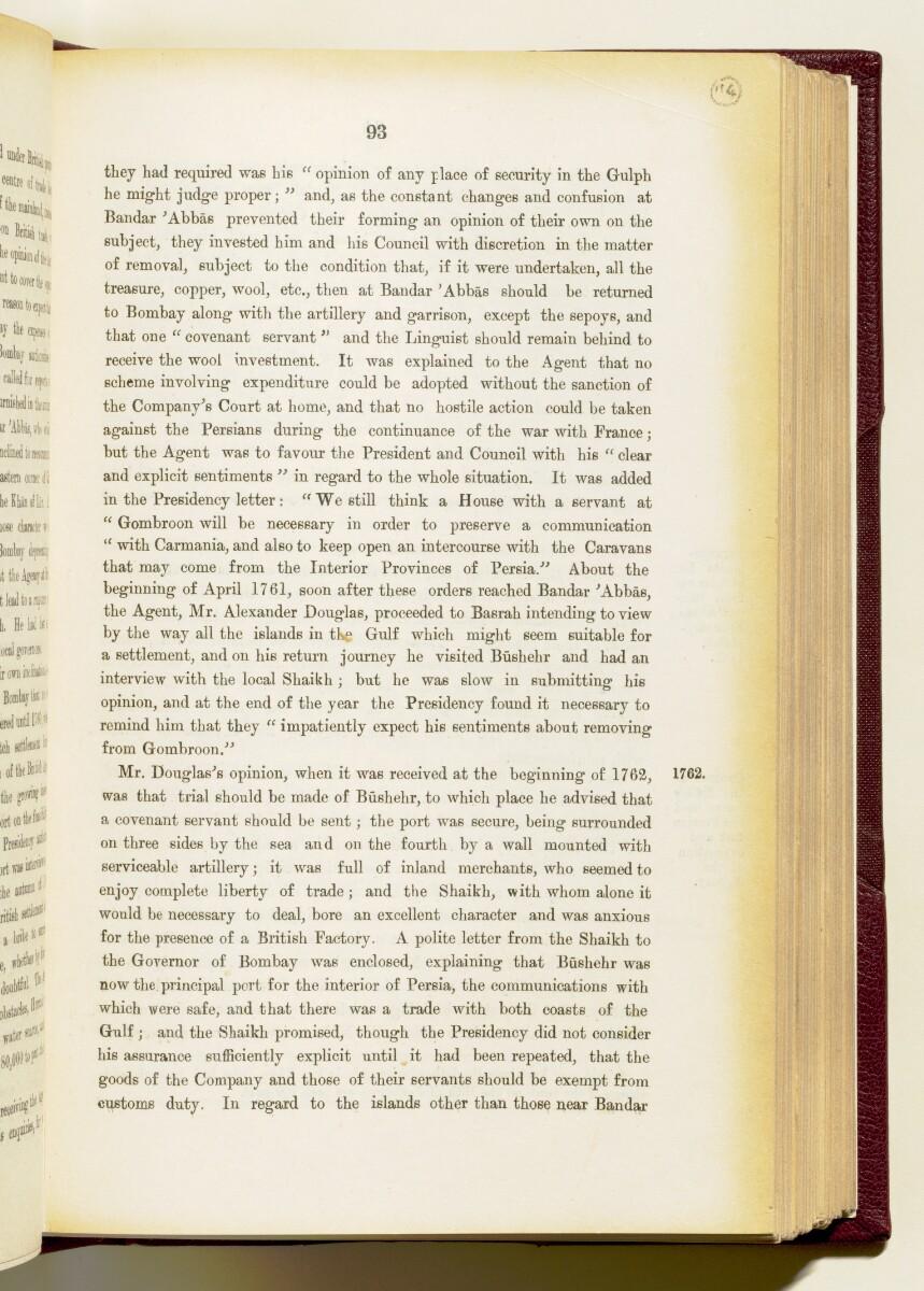 'Gazetteer of the Persian Gulf. Vol I. Historical. Part IA & IB. J G Lorimer. 1915' [93] (236/1782)