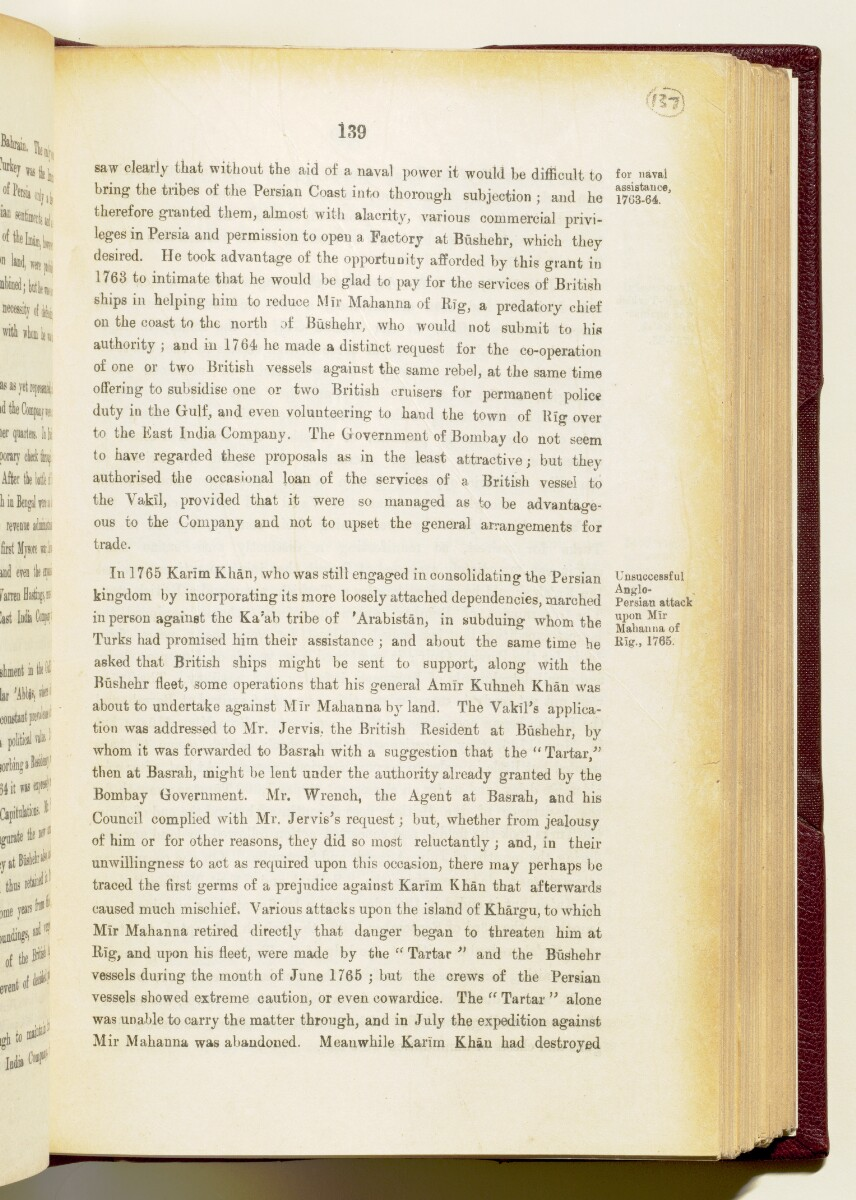 'Gazetteer of the Persian Gulf. Vol I. Historical. Part IA & IB. J G Lorimer. 1915' [139] (282/1782)