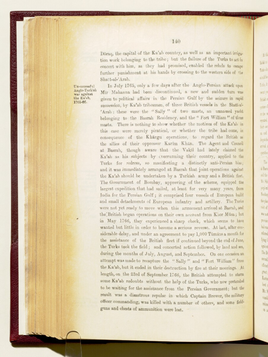 'Gazetteer of the Persian Gulf. Vol I. Historical. Part IA & IB. J G Lorimer. 1915' [140] (283/1782)