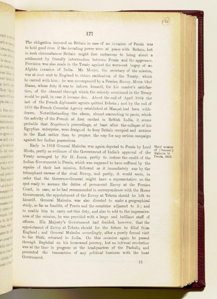 'Gazetteer of the Persian Gulf. Vol I. Historical. Part IA & IB. J G Lorimer. 1915' [177] (320/1782)