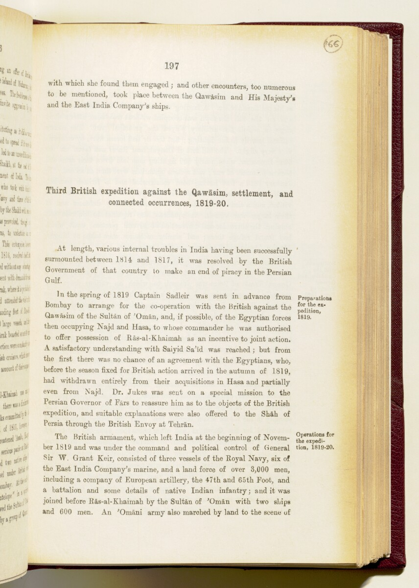 'Gazetteer of the Persian Gulf. Vol I. Historical. Part IA & IB. J G Lorimer. 1915' [197] (340/1782)