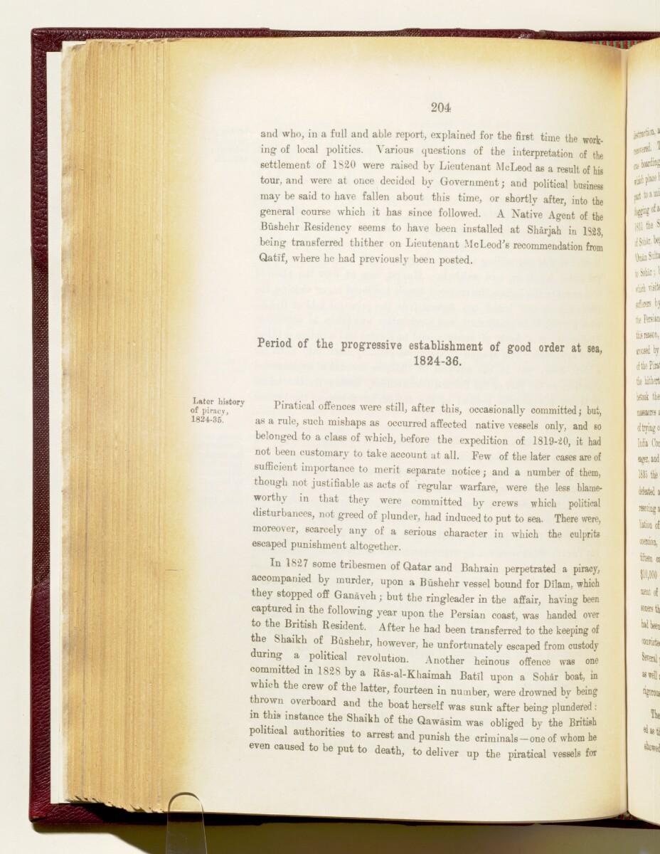"""""""دليل الخليج. مجلد I. القسم التاريخي. الأجزاء Iأ و Iب. ج.ج. لوريمر ١٩١٥"""" [<span dir=""""ltr"""">٢٠٤</span>] (١٧٨٢/٣٤٧)"""