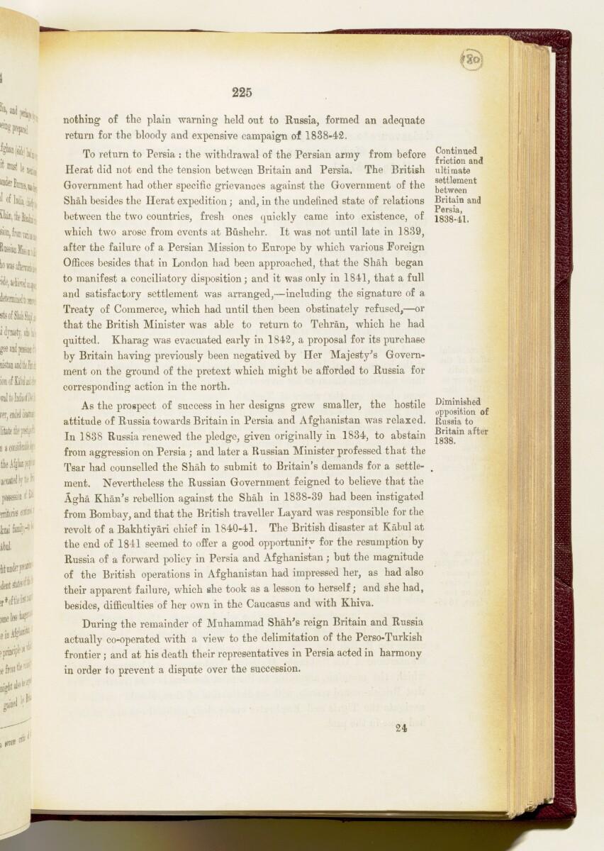 'Gazetteer of the Persian Gulf. Vol I. Historical. Part IA & IB. J G Lorimer. 1915' [225] (368/1782)