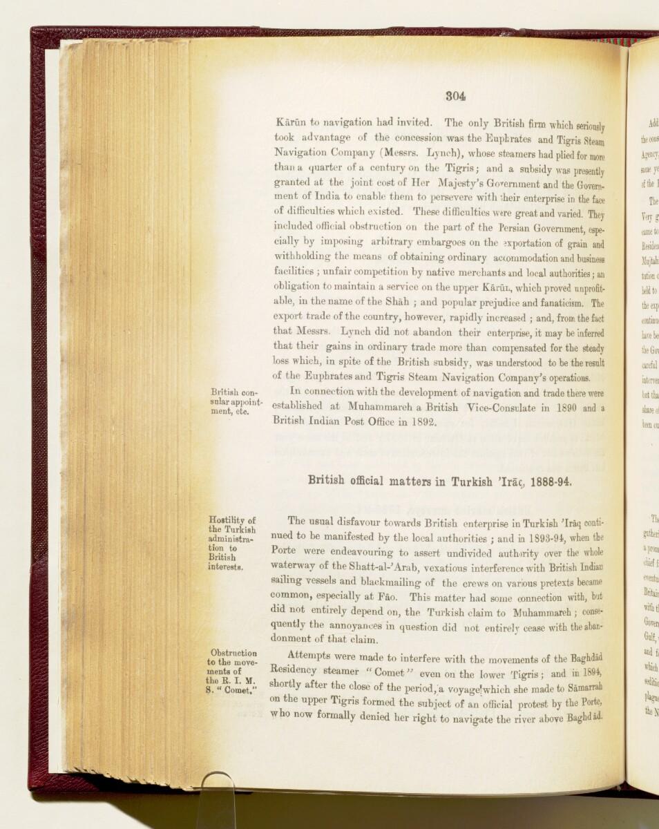 """""""دليل الخليج. مجلد I. القسم التاريخي. الأجزاء Iأ و Iب. ج.ج. لوريمر ١٩١٥"""" [<span dir=""""ltr"""">٣٠٤</span>] (١٧٨٢/٤٤٧)"""