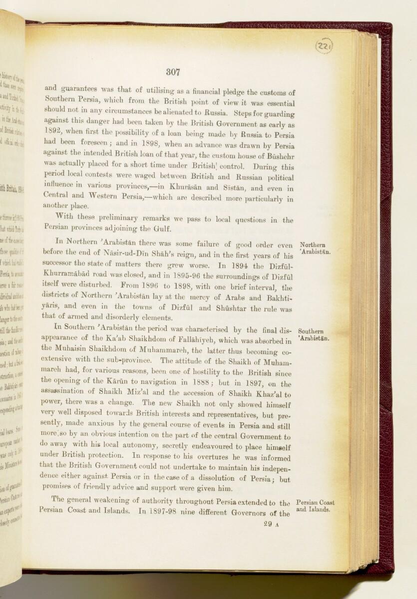 'Gazetteer of the Persian Gulf. Vol I. Historical. Part IA & IB. J G Lorimer. 1915' [307] (450/1782)