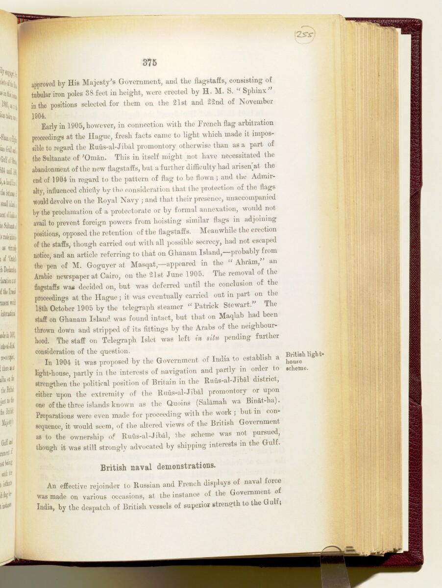 'Gazetteer of the Persian Gulf. Vol I. Historical. Part IA & IB. J G Lorimer. 1915' [375] (518/1782)
