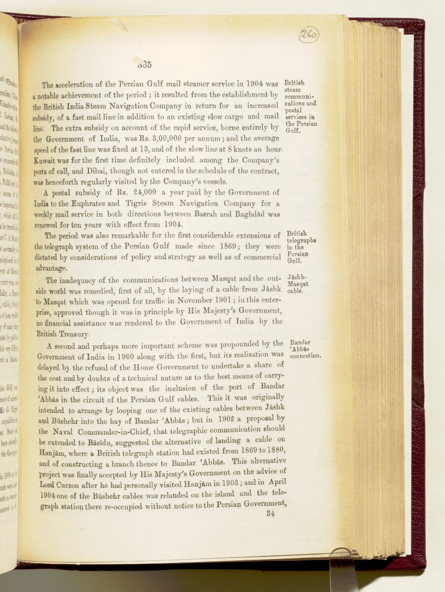 'Gazetteer of the Persian Gulf. Vol I. Historical. Part IA & IB. J G Lorimer. 1915' [385] (528/1782)