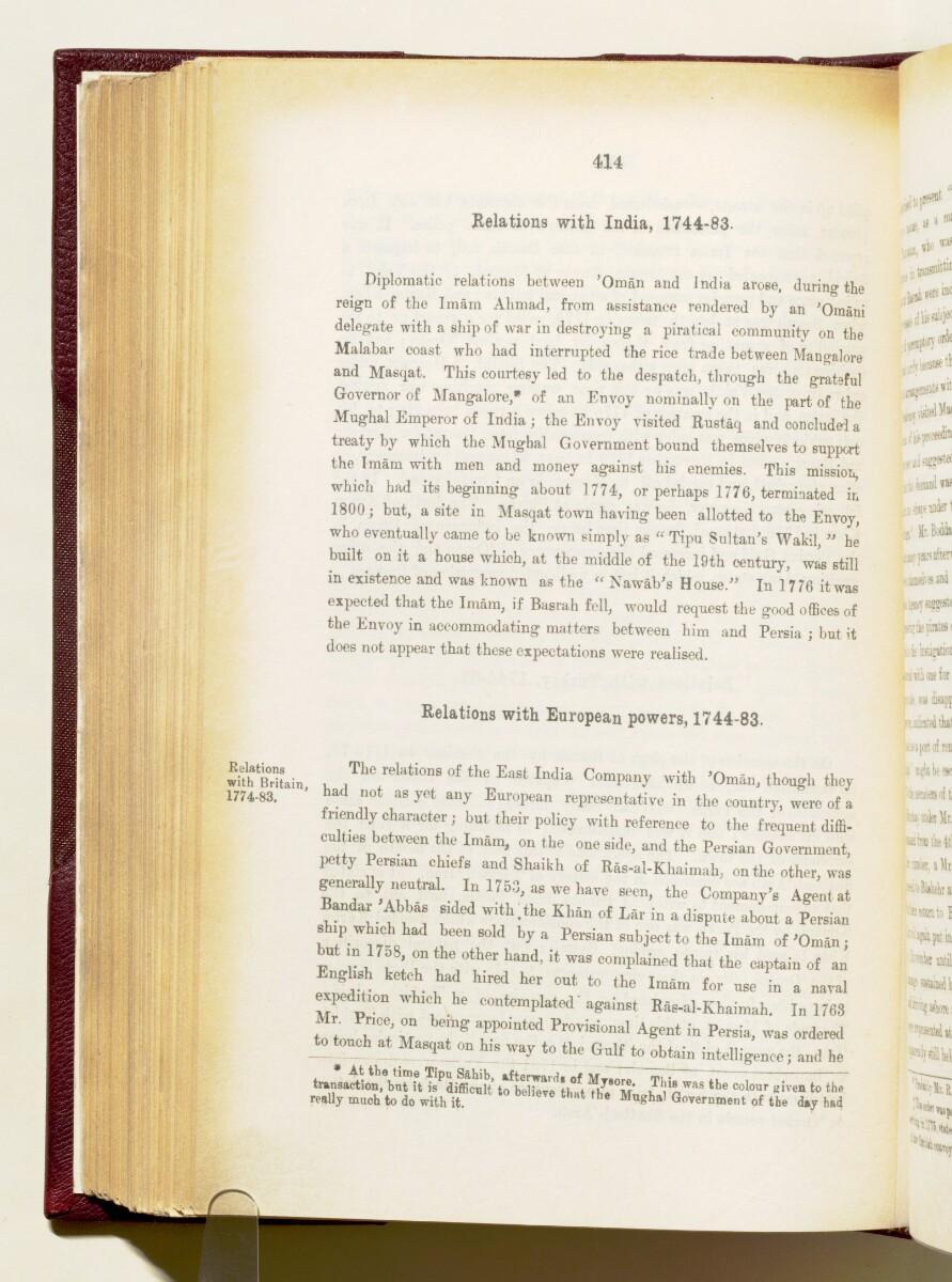 'Gazetteer of the Persian Gulf. Vol I. Historical. Part IA & IB. J G Lorimer. 1915' [414] (557/1782)