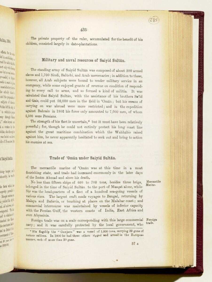'Gazetteer of the Persian Gulf. Vol I. Historical. Part IA & IB. J G Lorimer. 1915' [435] (578/1782)