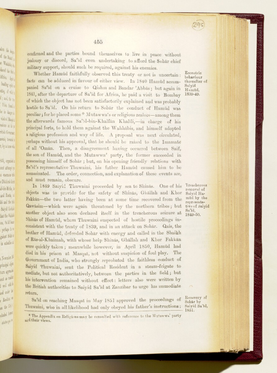 'Gazetteer of the Persian Gulf. Vol I. Historical. Part IA & IB. J G Lorimer. 1915' [455] (598/1782)
