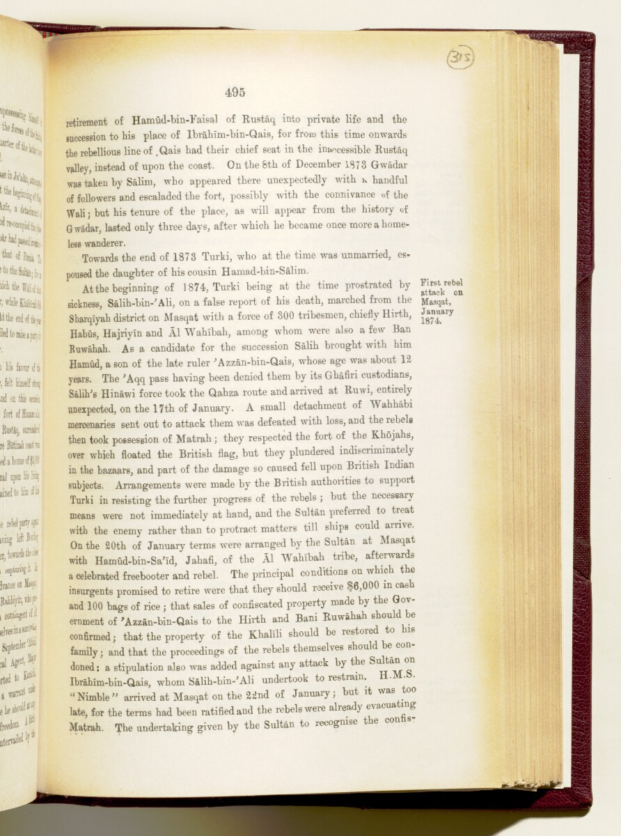 'Gazetteer of the Persian Gulf. Vol I. Historical. Part IA & IB. J G Lorimer. 1915' [495] (638/1782)