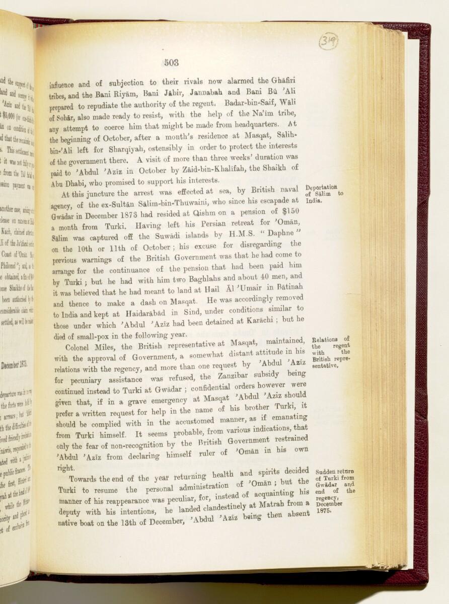 'Gazetteer of the Persian Gulf. Vol I. Historical. Part IA & IB. J G Lorimer. 1915' [503] (646/1782)