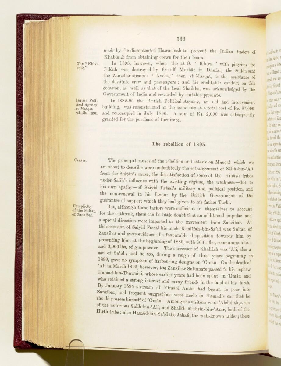 'Gazetteer of the Persian Gulf. Vol I. Historical. Part IA & IB. J G Lorimer. 1915' [536] (679/1782)