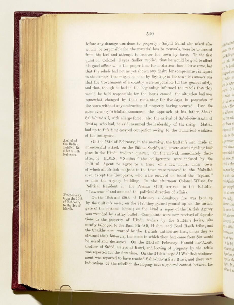 'Gazetteer of the Persian Gulf. Vol I. Historical. Part IA & IB. J G Lorimer. 1915' [540] (683/1782)