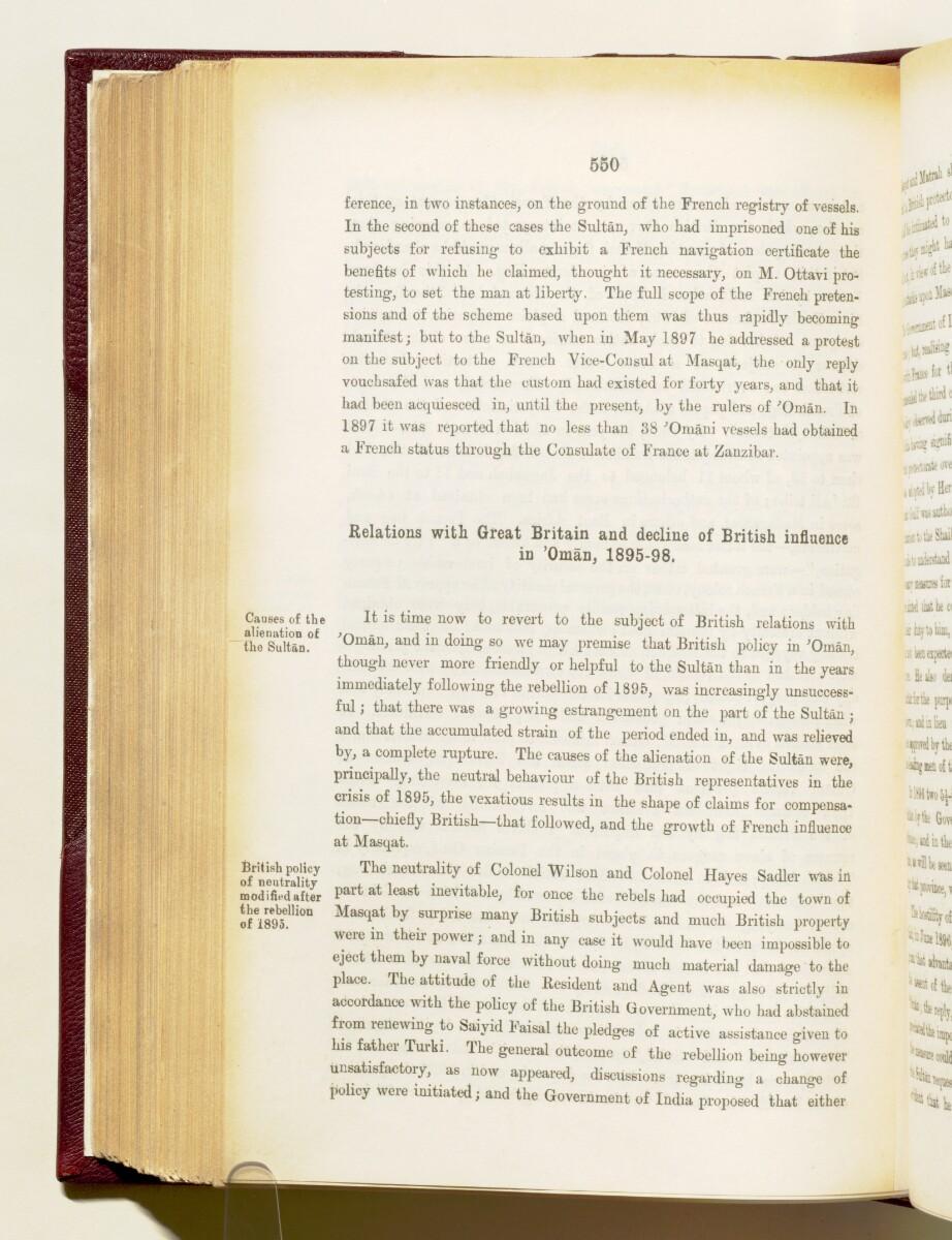 'Gazetteer of the Persian Gulf. Vol I. Historical. Part IA & IB. J G Lorimer. 1915' [550] (693/1782)