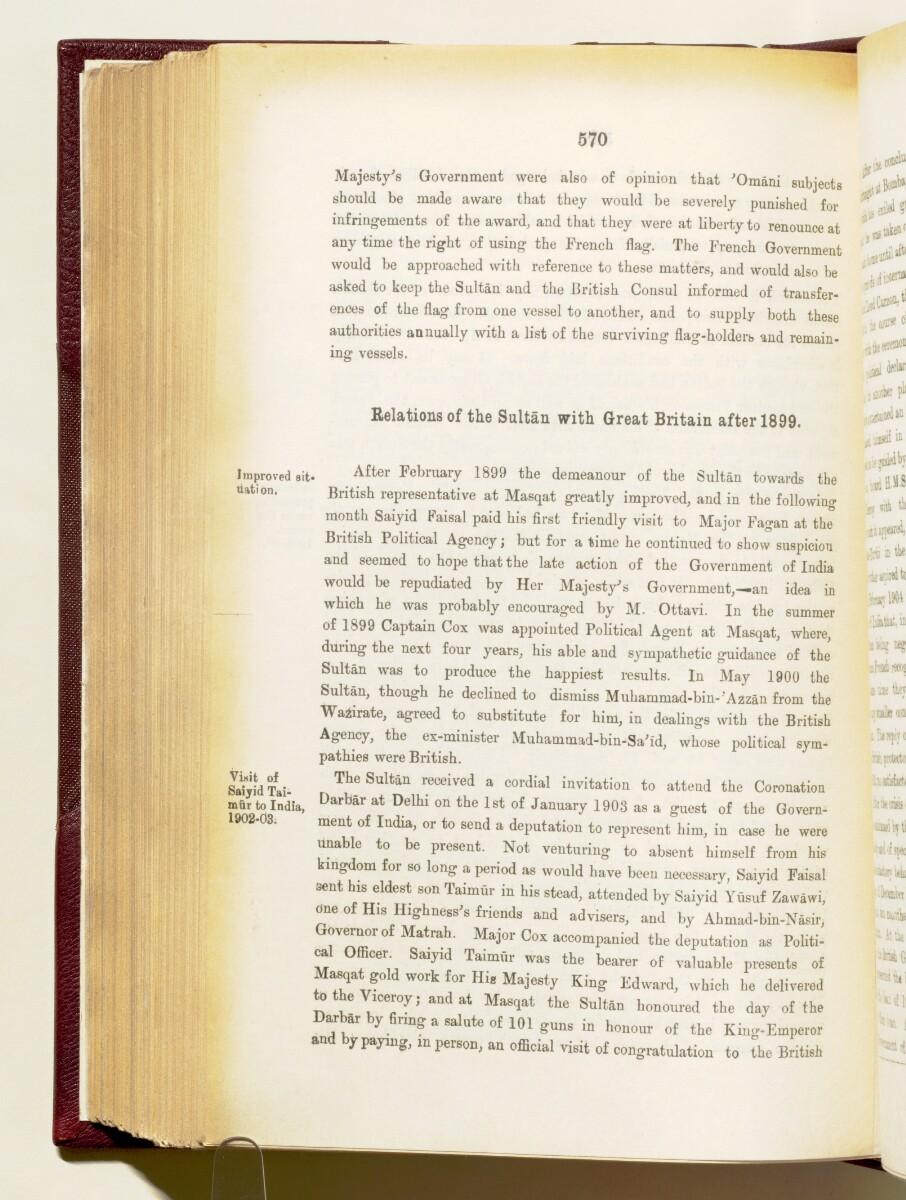 'Gazetteer of the Persian Gulf. Vol I. Historical. Part IA & IB. J G Lorimer. 1915' [570] (713/1782)