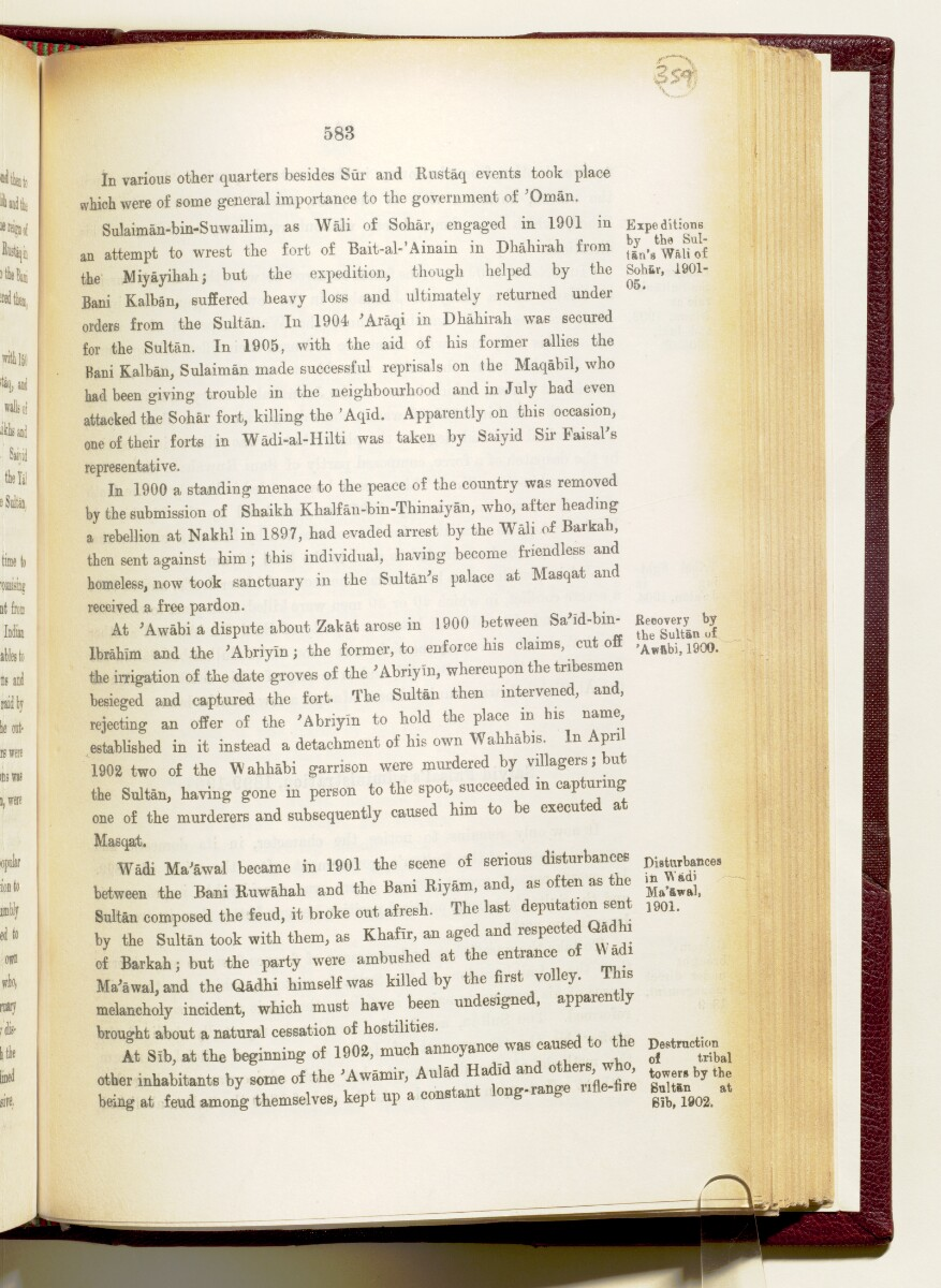 'Gazetteer of the Persian Gulf. Vol I. Historical. Part IA & IB. J G Lorimer. 1915' [583] (726/1782)