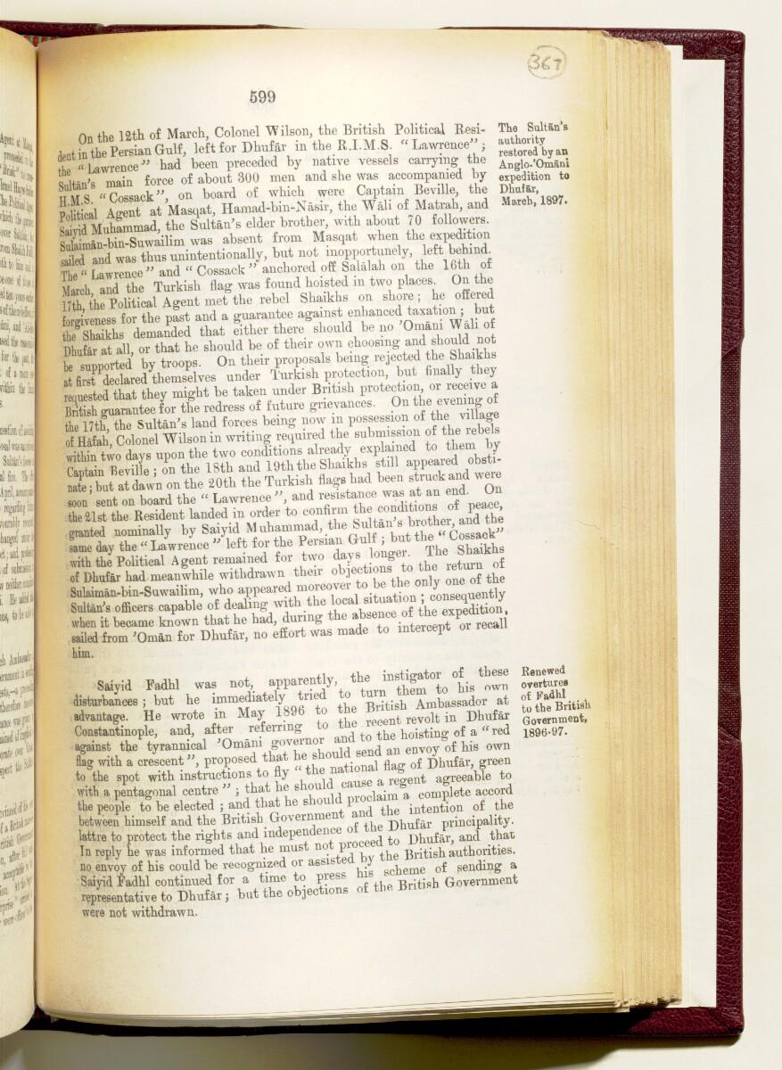 """""""دليل الخليج. مجلد I. القسم التاريخي. الأجزاء Iأ و Iب. ج.ج. لوريمر ١٩١٥"""" [<span dir=""""ltr"""">٥٩٩</span>] (١٧٨٢/٧٤٢)"""