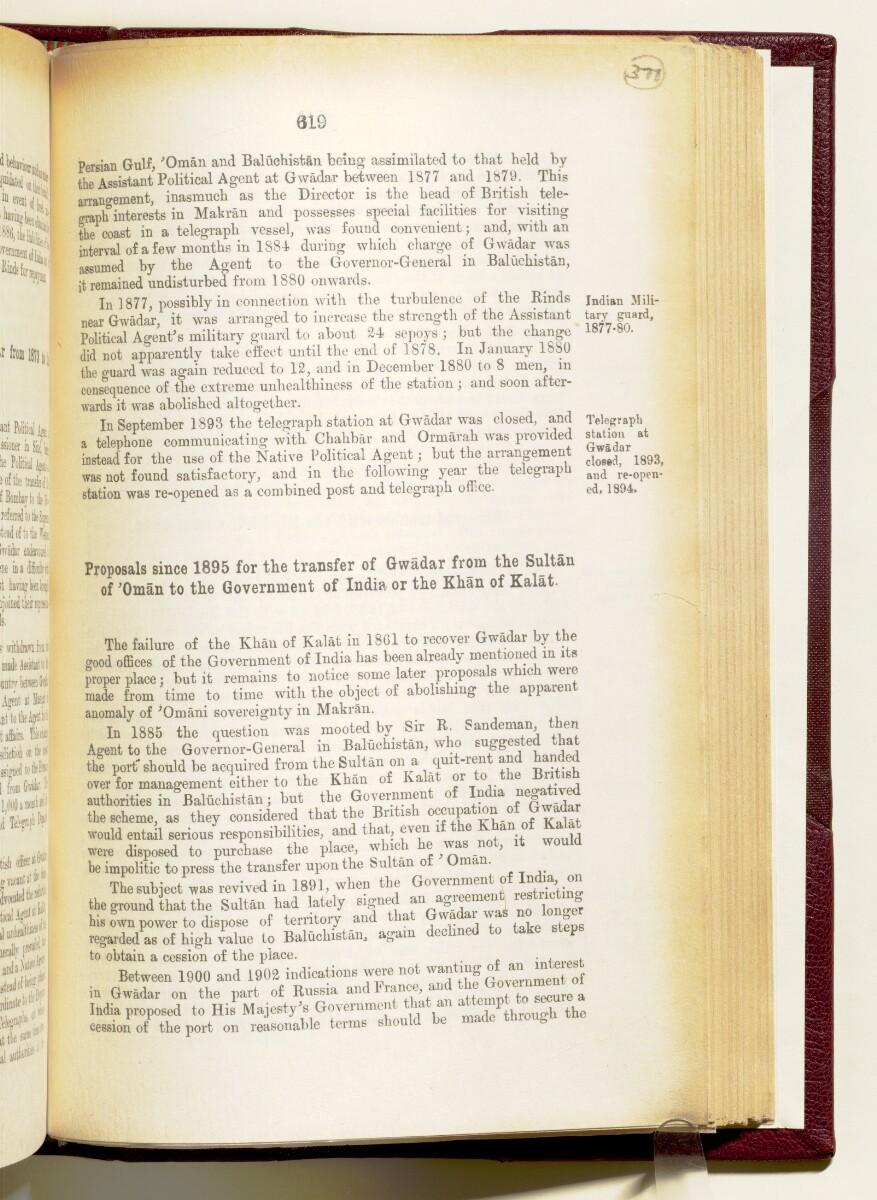 'Gazetteer of the Persian Gulf. Vol I. Historical. Part IA & IB. J G Lorimer. 1915' [619] (762/1782)