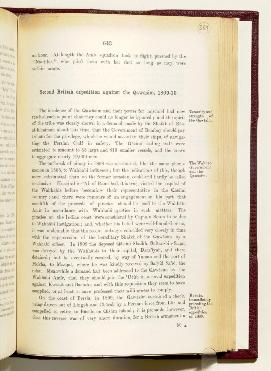 'Gazetteer of the Persian Gulf. Vol I. Historical. Part IA & IB. J G Lorimer. 1915' [643] (786/1782)