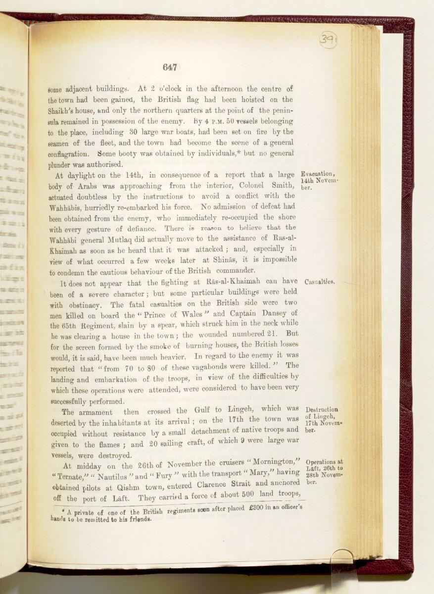 'Gazetteer of the Persian Gulf. Vol I. Historical. Part IA & IB. J G Lorimer. 1915' [647] (790/1782)