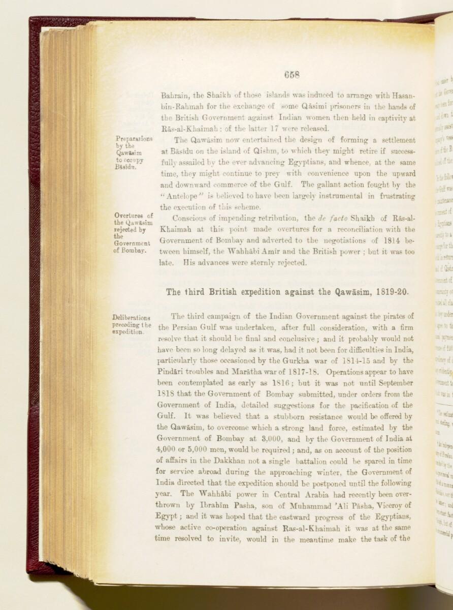 'Gazetteer of the Persian Gulf. Vol I. Historical. Part IA & IB. J G Lorimer. 1915' [658] (801/1782)