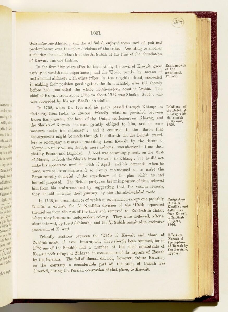 'Gazetteer of the Persian Gulf. Vol I. Historical. Part IA & IB. J G Lorimer. 1915' [1001] (1156/1782)