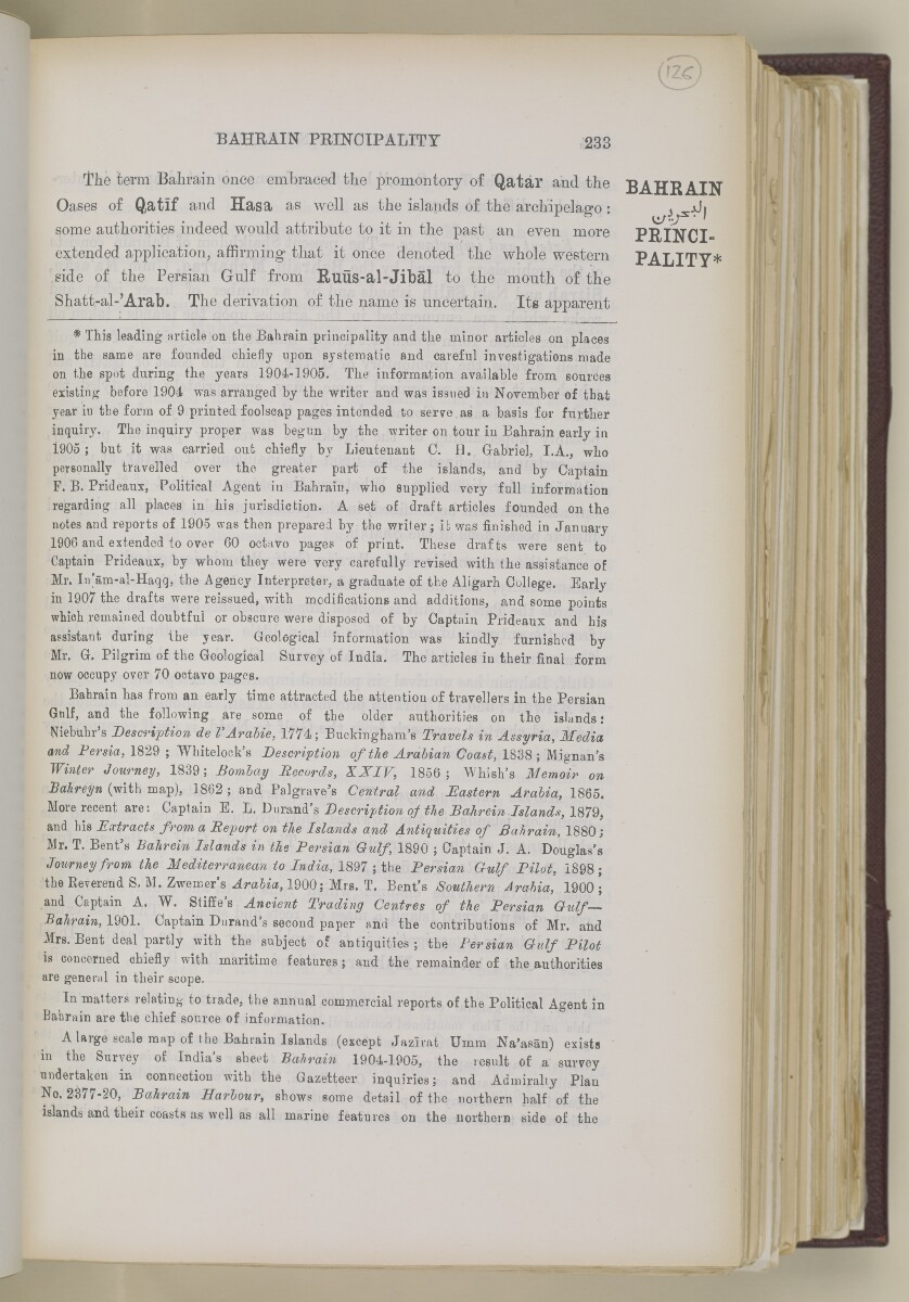 'Gazetteer of the Persian Gulf. Vol. II. Geographical and Statistical. J G Lorimer. 1908' [233] (260/2084)