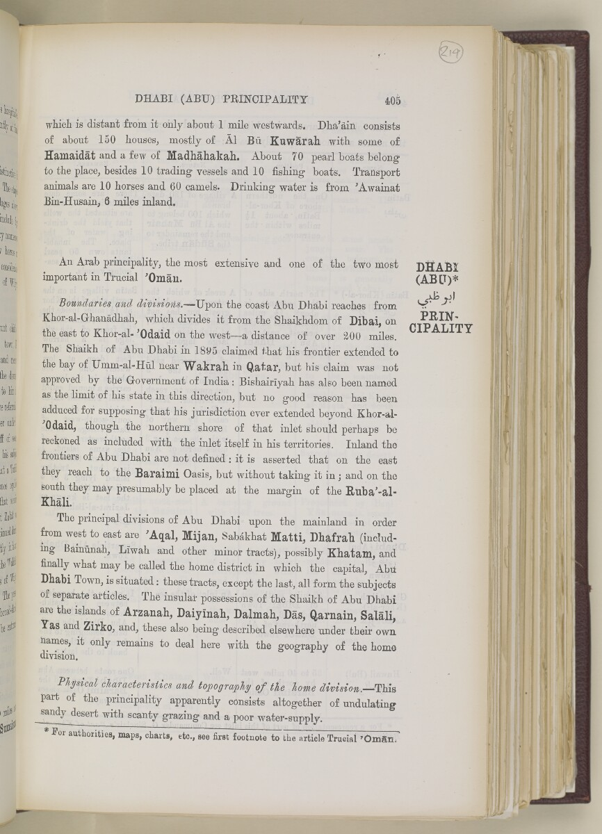 'Gazetteer of the Persian Gulf. Vol. II. Geographical and Statistical. J G Lorimer. 1908' [405] (448/2084)