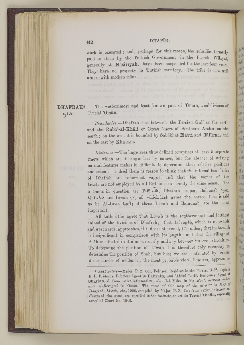 'Gazetteer of the Persian Gulf. Vol. II. Geographical and Statistical. J G Lorimer. 1908' [412] (457/2084)