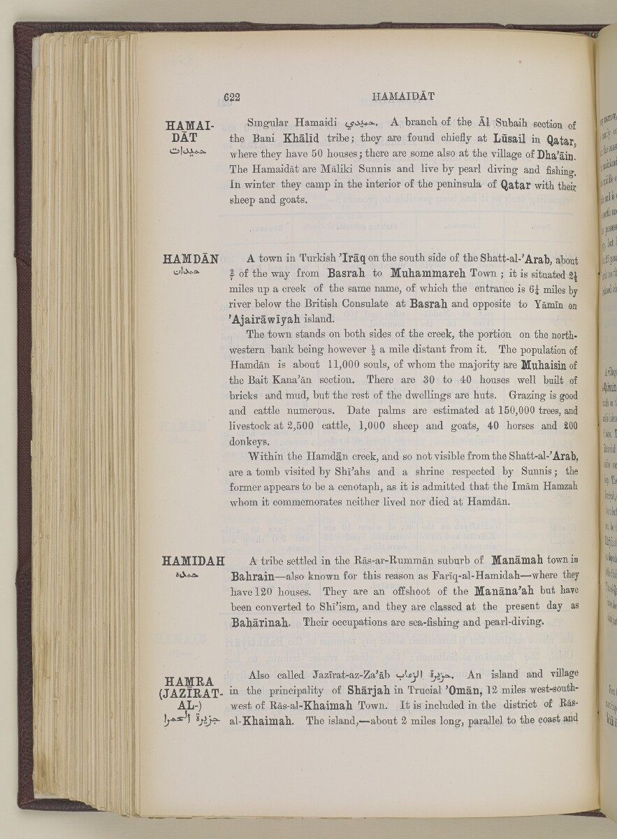 'Gazetteer of the Persian Gulf. Vol. II. Geographical and Statistical. J G Lorimer. 1908' [622] (679/2084)
