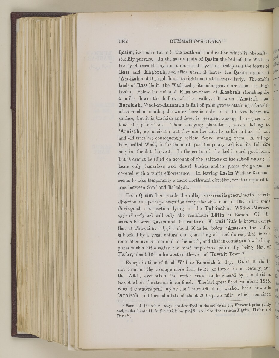 Gazetteer of the Persian Gulf. Vol. II. Geographical and Statistical. J G ce83ca4819