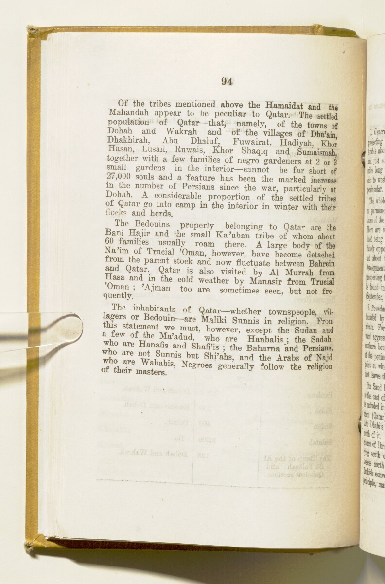 'Military Report and Route Book. The Arabian States of the Persian Gulf. 1939' [‎59v] (118/328)