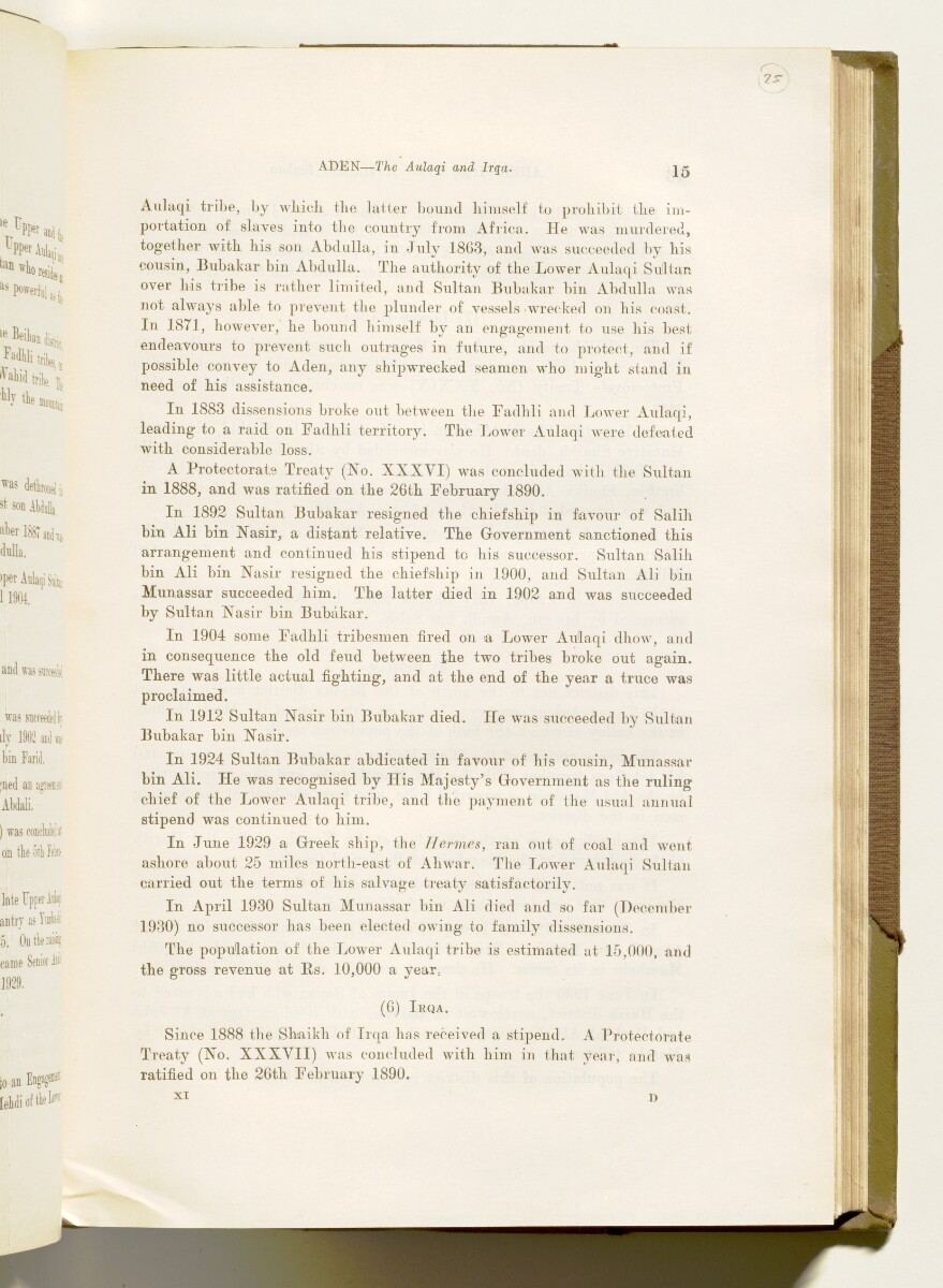 'A collection of treaties, engagements and sanads relating to India and neighbouring countries [...] Vol XI containing the treaties, & c., relating to Aden and the south western coast of Arabia, the Arab principalities in the Persian Gulf, Muscat (Oman), Baluchistan and the North-West Frontier Province' [‎25r] (58/822)
