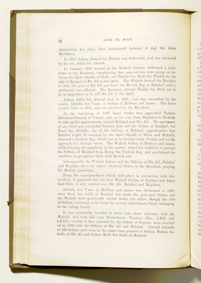 'A collection of treaties, engagements and sanads relating to India and neighbouring countries [...] Vol XI containing the treaties, & c., relating to Aden and the south western coast of Arabia, the Arab principalities in the Persian Gulf, Muscat (Oman), Baluchistan and the North-West Frontier Province' [31v] (71/822)