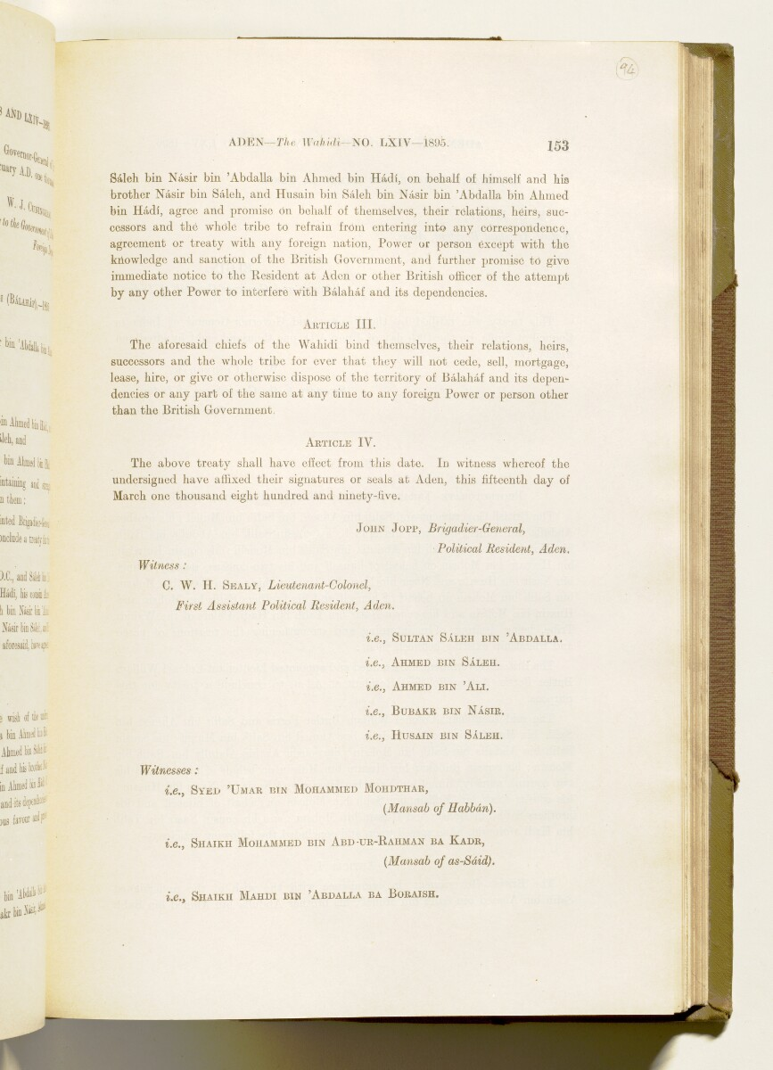 'A collection of treaties, engagements and sanads relating to India and neighbouring countries [...] Vol XI containing the treaties, & c., relating to Aden and the south western coast of Arabia, the Arab principalities in the Persian Gulf, Muscat (Oman), Baluchistan and the North-West Frontier Province' [94r] (196/822)