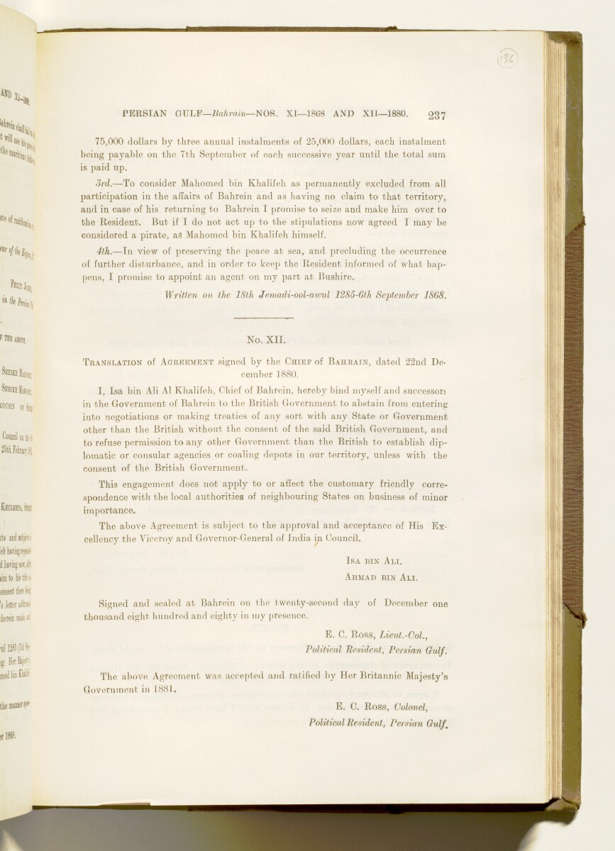 'A collection of treaties, engagements and sanads relating to India and neighbouring countries [...] Vol XI containing the treaties, & c., relating to Aden and the south western coast of Arabia, the Arab principalities in the Persian Gulf, Muscat (Oman), Baluchistan and the North-West Frontier Province' [‎136r] (280/822)