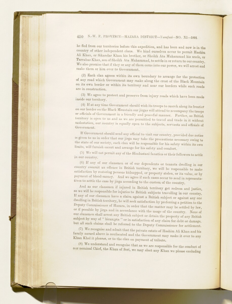 'A collection of treaties, engagements and sanads relating to India and neighbouring countries [...] Vol XI containing the treaties, & c., relating to Aden and the south western coast of Arabia, the Arab principalities in the Persian Gulf, Muscat (Oman), Baluchistan and the North-West Frontier Province' [222v] (453/822)