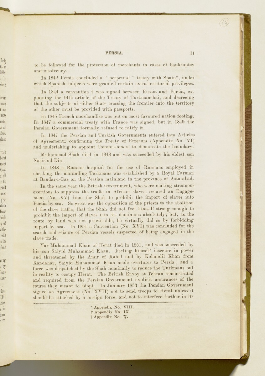 'A collection of treaties, engagements and sanads relating to India and neighbouring countries' [11] (28/578)