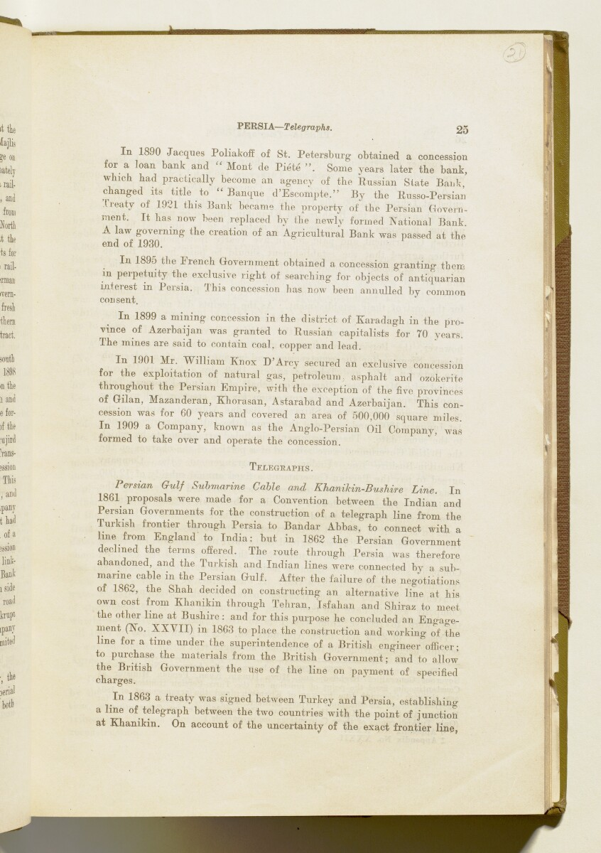 'A collection of treaties, engagements and sanads relating to India and neighbouring countries' [25] (42/578)