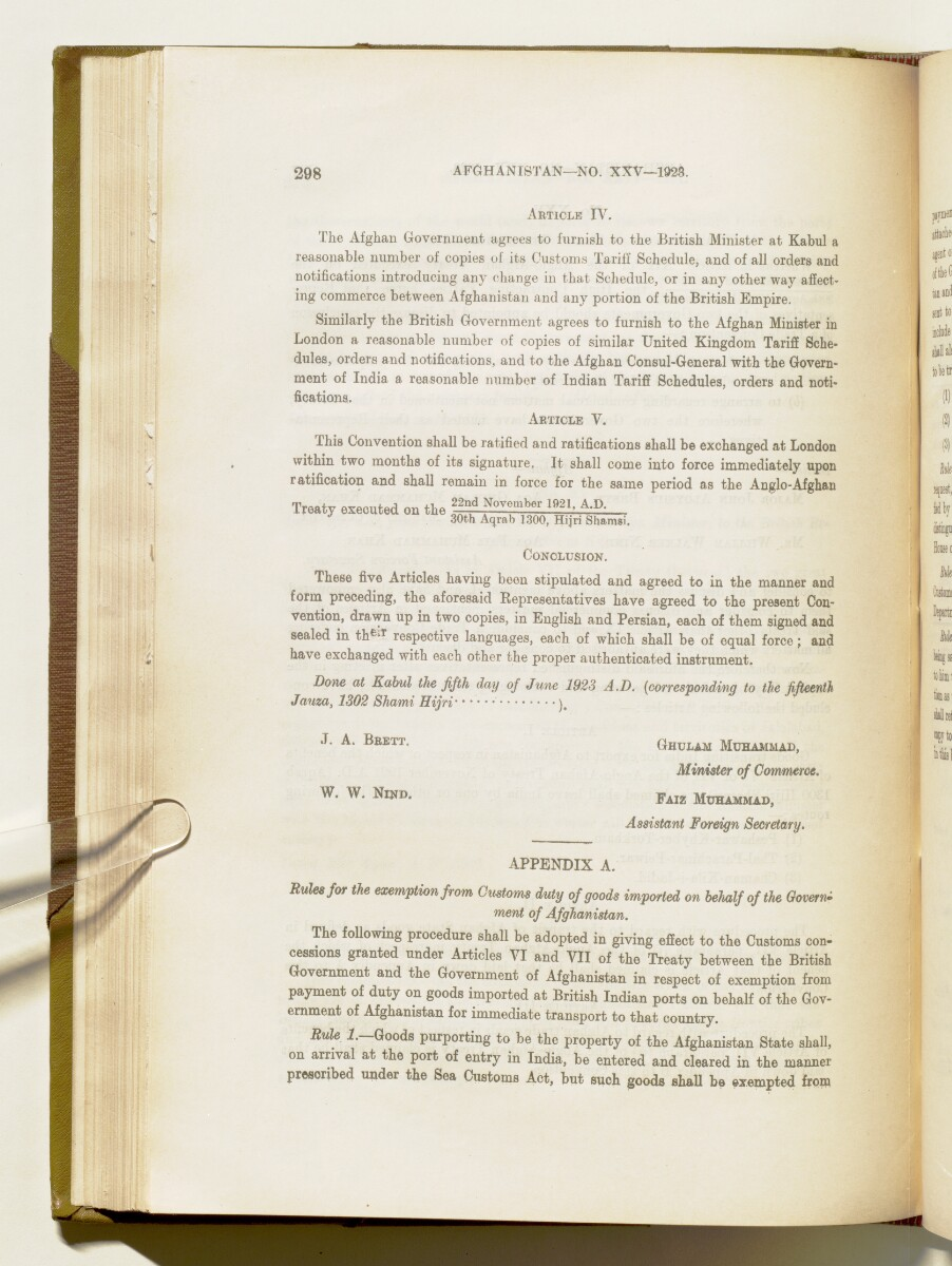 'A collection of treaties, engagements and sanads relating to India and neighbouring countries' [‎298] (315/578)