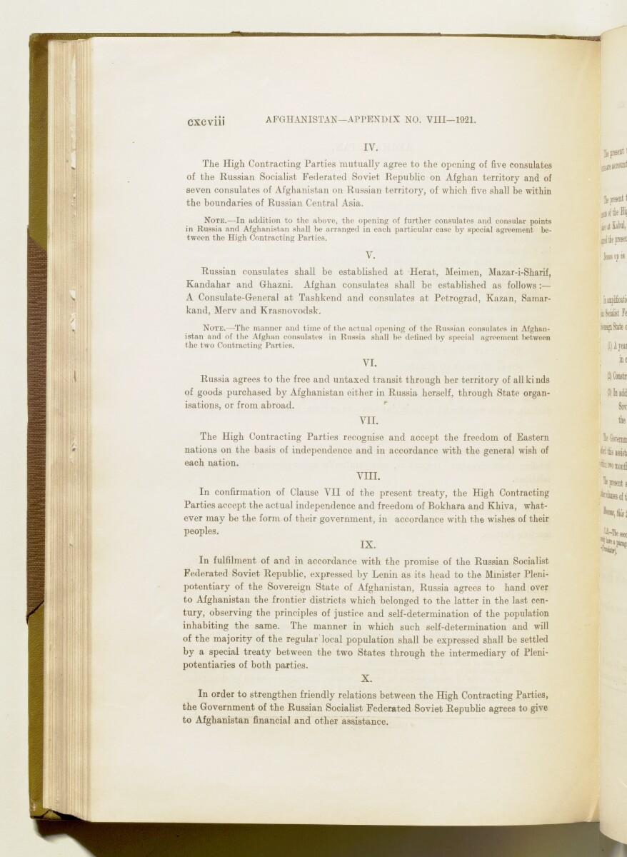 'A collection of treaties, engagements and sanads relating to India and neighbouring countries' [198] (521/578)