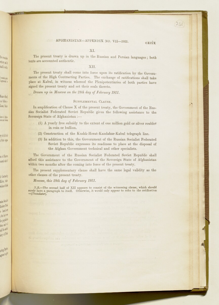 'A collection of treaties, engagements and sanads relating to India and neighbouring countries' [199] (522/578)