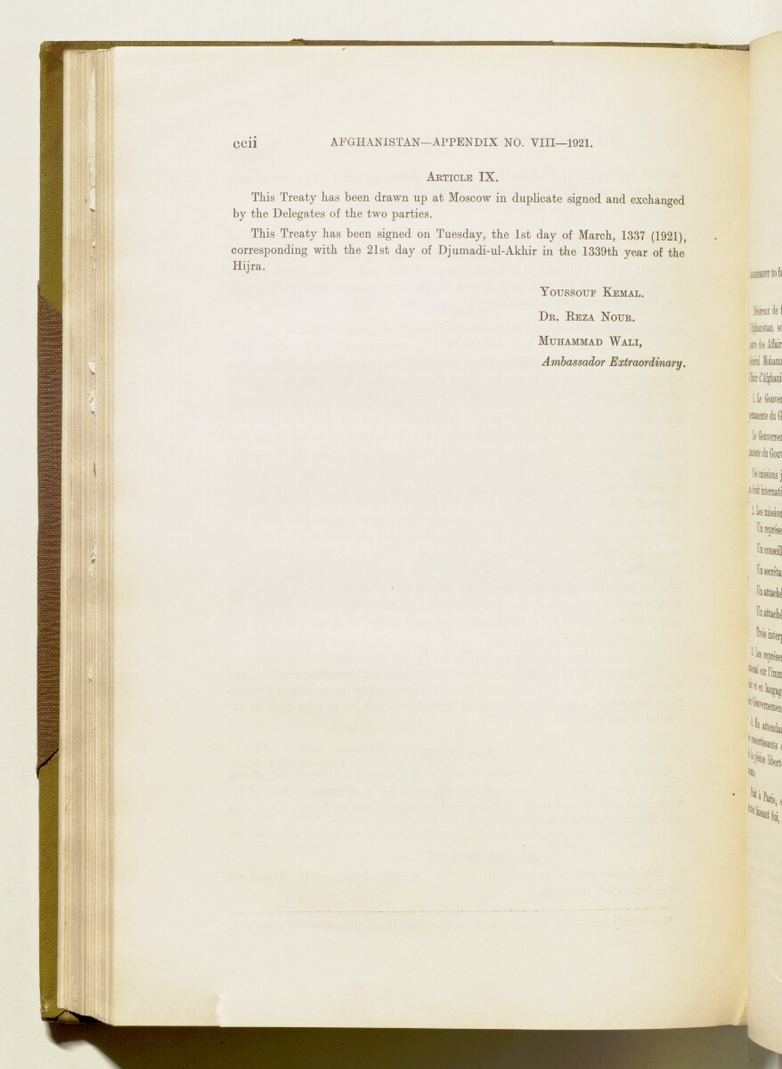 'A collection of treaties, engagements and sanads relating to India and neighbouring countries' [‎202] (525/578)