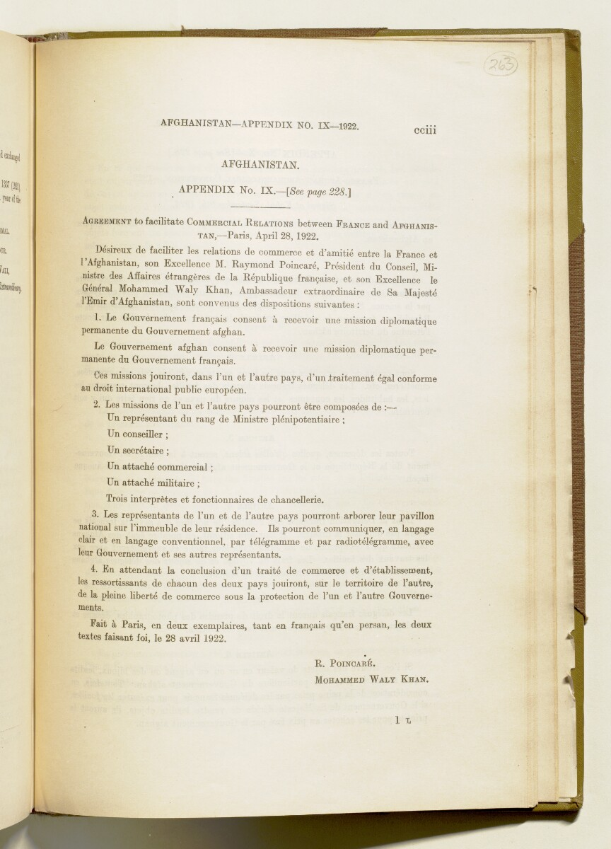 'A collection of treaties, engagements and sanads relating to India and neighbouring countries' [203] (526/578)