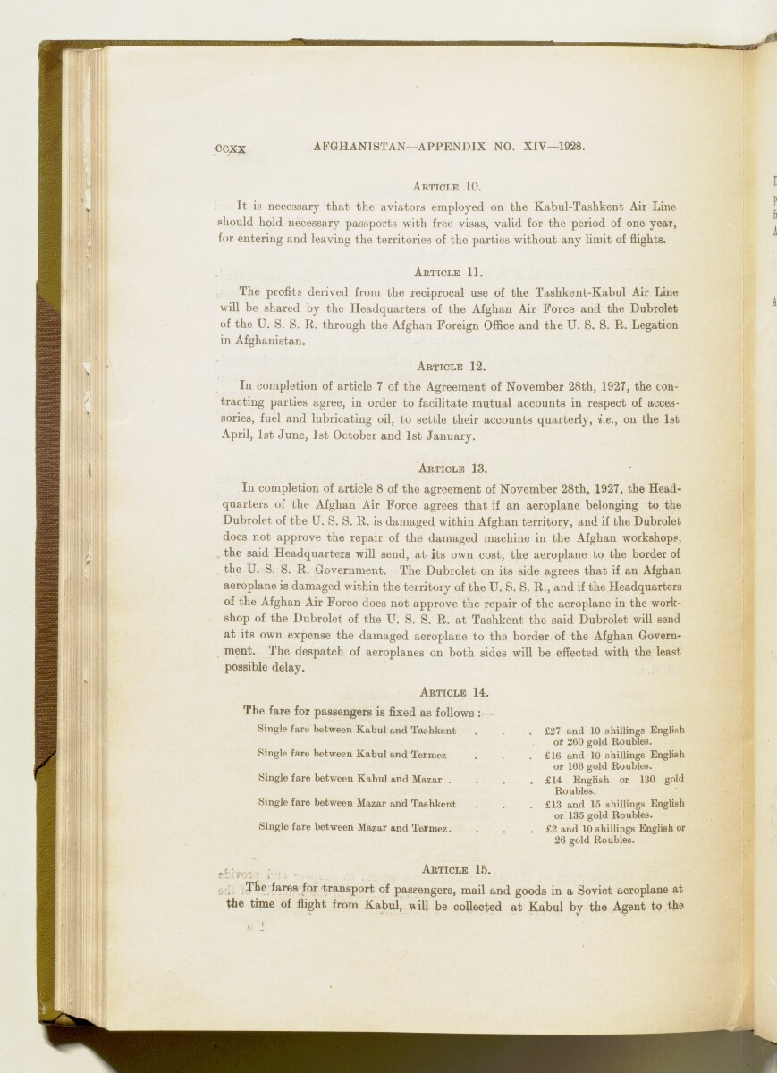 'A collection of treaties, engagements and sanads relating to India and neighbouring countries' [220] (543/578)