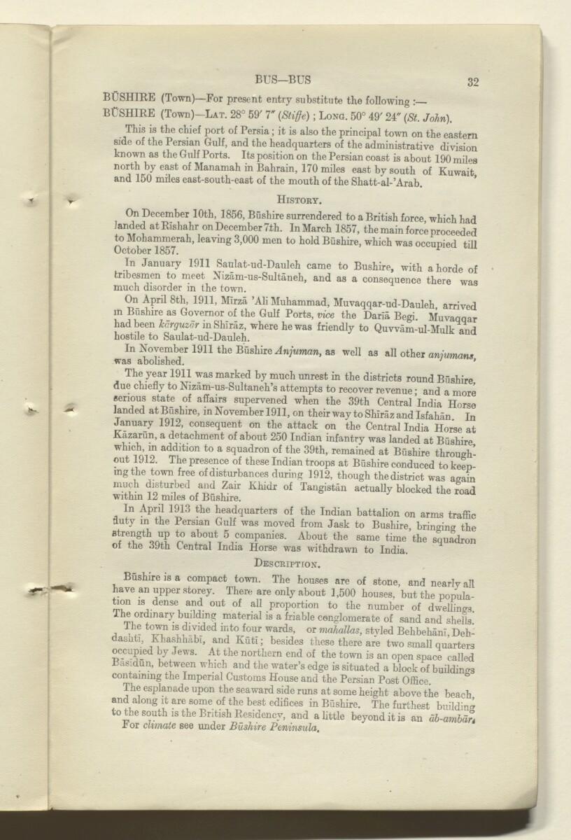 'CORRECTIONS TO GAZETTEER OF PERSIA. VOLUME III' [32r] (65/180)