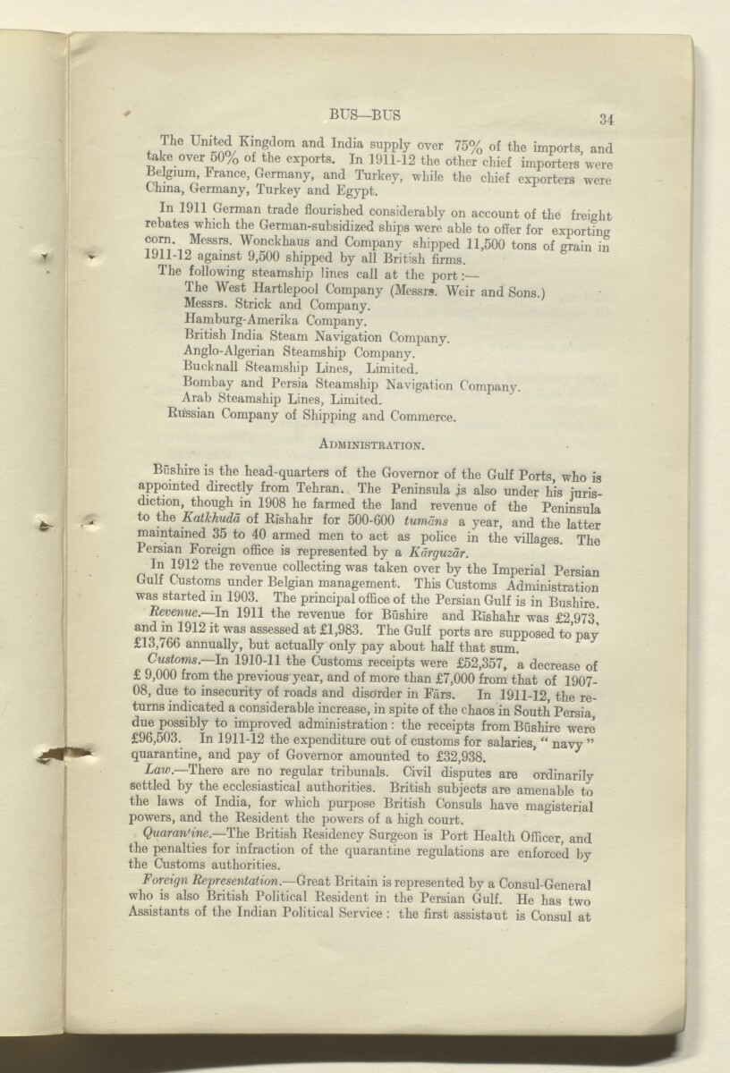 'CORRECTIONS TO GAZETTEER OF PERSIA. VOLUME III' [34r] (69/180)