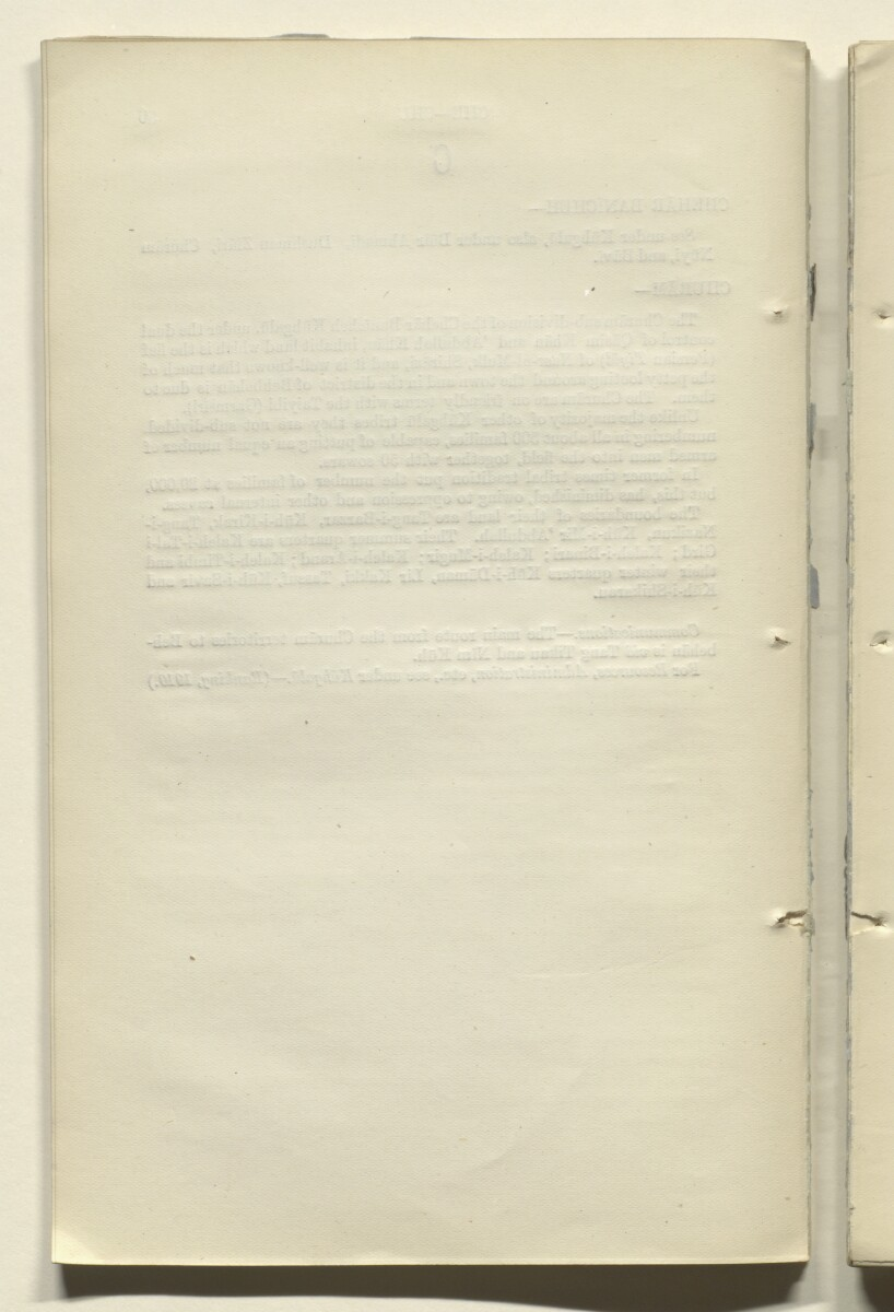 'CORRECTIONS TO GAZETTEER OF PERSIA. VOLUME III' [‎36v] (74/180)